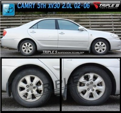【酷熊】Triple S(TS)短彈簧Toyota 豐田 Camry 5代 2004~2006 可搭配KYB 倍適登 避震器 總成