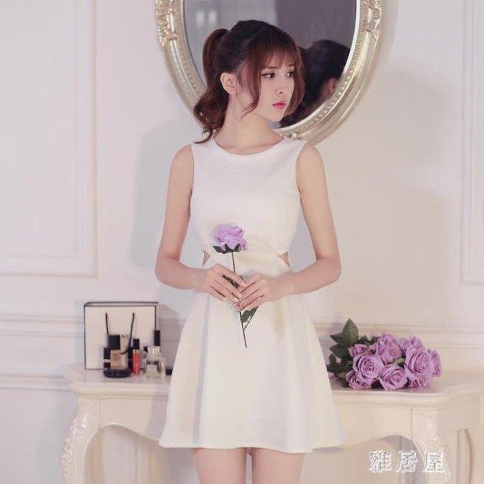小禮服 新款鏤空小心機露漏腰修身白色無袖洋裝女A字裙子顯瘦 LN7255