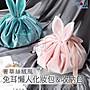 奢華絲絨風兔耳懶人化妝包&收納包- 首爾的家...