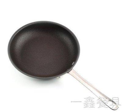 一鑫餐具【普通塗層磁化鍋 8吋 】不沾鍋平底鍋煎鍋佛來板弗來板義大利麵鍋單手鍋 台北市