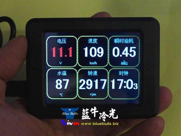 【藍牛冷光】G12 OBD1 電腦 水溫電壓轉速錶 LUPO POLO GOLF A4 ALTIS VIOS SWIFT