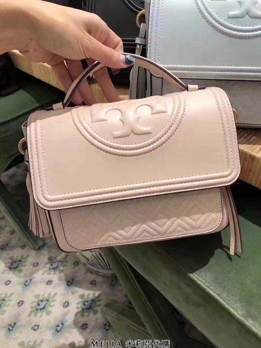 Melia 米莉亞代購 Tory Burch 2018年款 專櫃推薦 淑女包 晚宴包 貴婦款 提供紙袋防塵袋