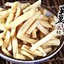 薄鹽脆薯 (140g/ 包)