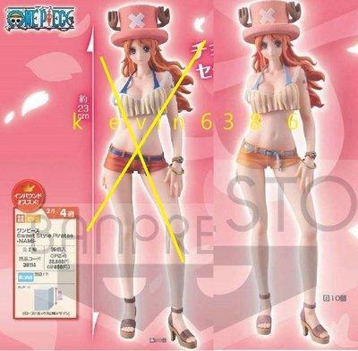 東京都-日本眼鏡牌景品海賊王 Sweet Style Pirates 娜美 喬巴Ver(B款)高約23公分 代理 現貨