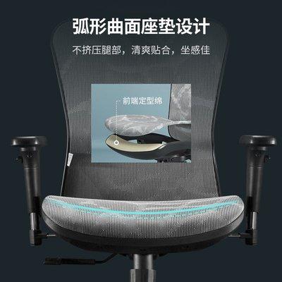 Caro~西昊人體工學電腦椅子M57家用舒適久坐工程學老板椅書房辦公座椅