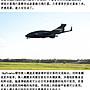 5Cgo【批發】含稅會員有優惠 520589873528 美國SkyProwler變形無人機科技4K高清拍攝航拍無人機