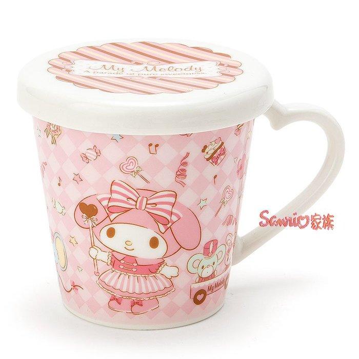 《東京家族》日本三麗鷗Melody美樂蒂歡樂遊行系列 陶瓷馬克杯組