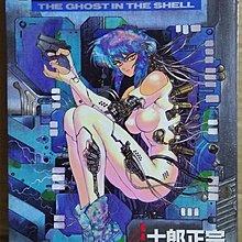 攻殼機動隊(日文版),士郎正宗作品,講談社1992年出版