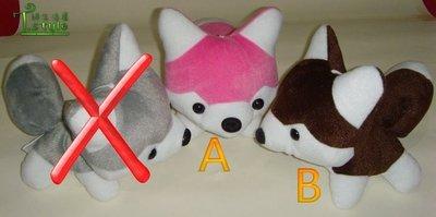 包郵 平售 全新毛公仔 三色Q版 狐狸 Fox 灰 粉紅 咖啡 動物 可愛吊飾掛飾 一套三隻