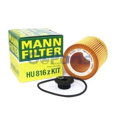 GoParts MANN HU816zKIT 機油芯 BMW F10 F22 F30 F32 F34 X1 X4 Z4