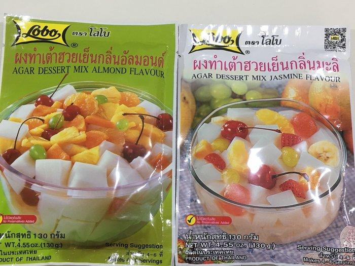 泰國 杏仁凍粉 茉莉凍粉 130g
