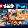 LEGO 75148 星際大戰 Star Wars 樂高組全新未拆封