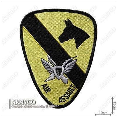 【ARMYGO】美軍第一騎兵師團臂章(四)