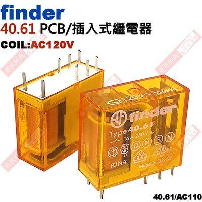 威訊科技電子百貨 40.61 FINDER PCB/插入式繼電器 COIL:AC120V 40.61/AC110