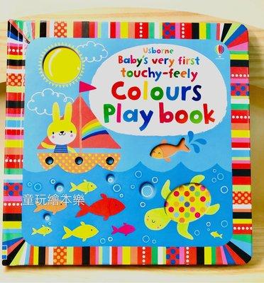 現貨《童玩繪本樂》Baby's very Touchy-Feely Colours Play Book 遊戲書 視覺刺激