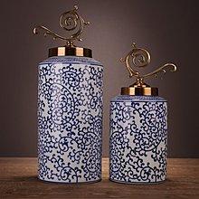 〖洋碼頭〗現代新中式創意陶瓷器青花儲物罐家居客廳裝飾品復古工藝品擺件 ysh458