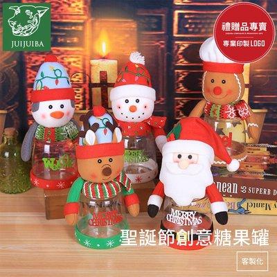 聖誕節創意糖果罐/收納罐/派對用品/聖誕節裝飾/兒童禮品/禮物/企鵝/薑餅人/聖誕老人/禮品/贈品/批發-久久霸禮贈品