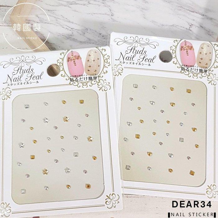 《Dear34》韓國製MSN-2金銀立體指甲貼紙愛心星期點點圓珠正方形美甲貼紙