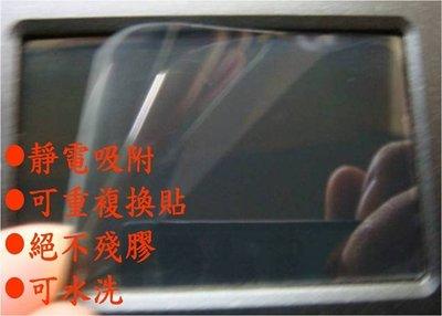8x16cm~觸碰式可用~,比夜市便宜,靜電,抗刮,工廠直營,電腦,手機,衛星導航,PDA,數位相機~液晶螢幕保護貼