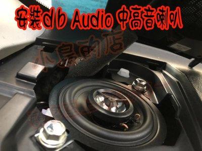 (小鳥的店)豐田 2019 RAV4 5代 專用 3吋 中高音 同軸喇叭 原廠預留孔 專用線組 改善原廠喇叭不足缺點