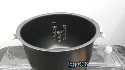 優購網~象印ZOJIRUSHI NH-VBF18/NH-VCF18專用原廠內鍋《B228/B-228》日本製