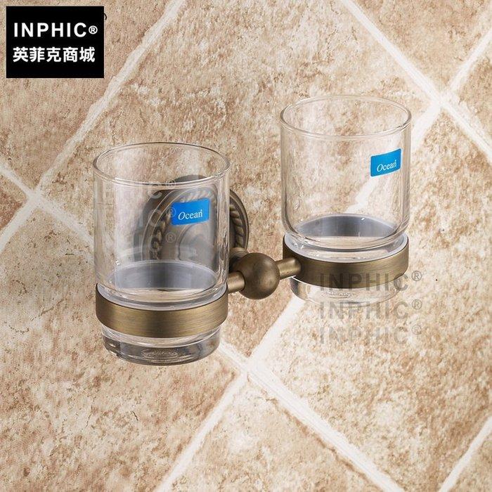 INPHIC-仿古漱口杯 雙杯 全銅杯架 配牙刷杯子 情侶杯 衛浴 歐式浴室壁掛擺飾_S1360C