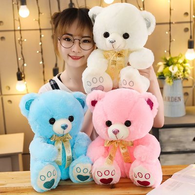 公仔粉色熊毛絨玩具泰迪熊公仔玩偶娃娃大熊抱抱小熊熊七夕情人節禮物