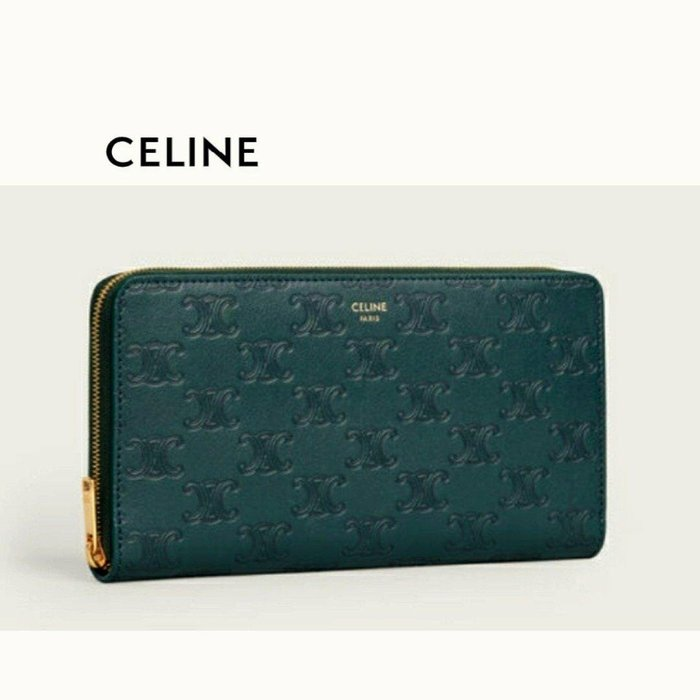 CELINE ►( 亞馬遜深綠色×金屬金色)  真皮 LOGO壓紋 拉鍊長夾 錢包 皮夾|100%全新正品|特價!