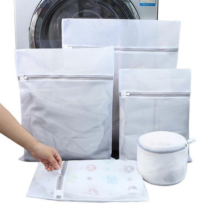 『新品』❁洗衣袋護洗袋細網洗衣服家用內衣袋文胸網袋網兜特大號洗衣機專用-E點點