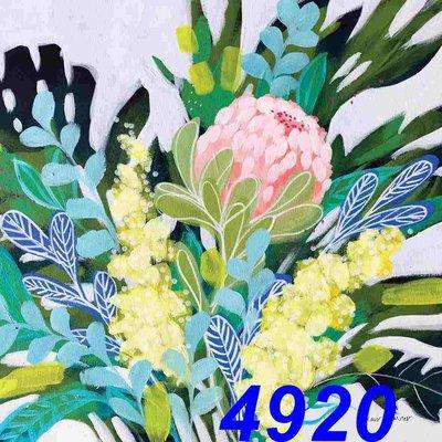 4920[丁媽蝶古巴特]丁媽 餐巾紙 蝶古巴特 手工藝品 拼貼 33*33cm 手作教室 彩繪