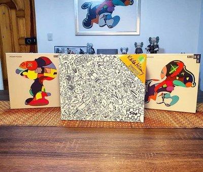 法國制 VILAC最新聯名全新Keith Haring PUZZLE 500 片拼圖 另有賣KAWS 拼圖