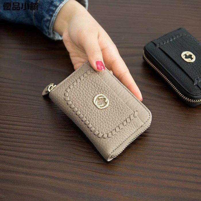 韓版歐美女士拉鏈風琴 卡包 多卡位卡片包信用 卡包 潮 優品小鋪