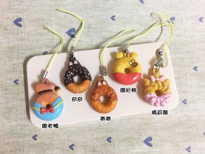 迷你仿真甜點 迪士尼角色 唐老鴨 奇奇 蒂蒂 維尼熊 瑪莉貓 造型甜甜圈 手機吊飾 手機繩吊飾 (現貨)