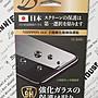 三星 Galaxy A30〈SM- A305GZ〉AGC日本原料鋼...