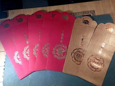 開運祈福聚財紅包袋兩款6個一組 包