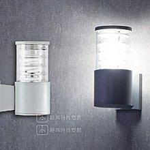 【經典時尚燈飾】戶外壁燈【PE-2256】豪宅愛用 壓鑄鋁 手工烤漆 格柵罩 灰色 另有黑色
