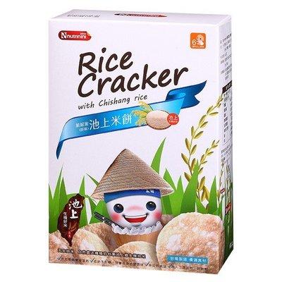 *雯子館* 脆妮妮 池上米餅(原味)10份裝 8盒免運可混搭