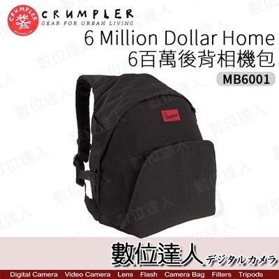 【數位達人】出清優惠 Crumpler 小野人 6Million 6百萬 雙肩相機包 後背包 / R6 R5 A7S3