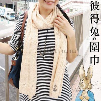 彼得兔。獨家授權 台灣製【彼得兔】麻花編織針圍巾59901-3比得兔圍巾 脖圍