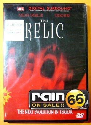 ⊕Rain65⊕正版DVD【第三類終結者/DTS版-The Relic】-魔鬼末日導演(直購價)