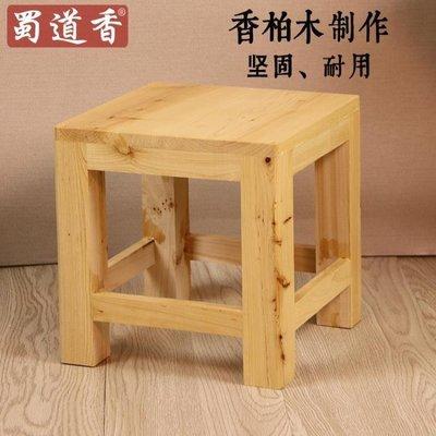 哆啦本鋪 小木凳實木小板凳餐桌凳小方凳小木凳矮凳凳茶幾凳獨凳換鞋凳 D655