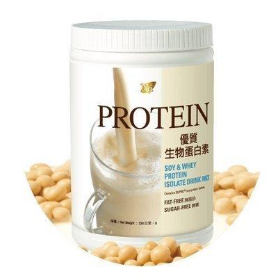 高蛋白 生物蛋白素 Nn高蛋白 高蛋白 蛋白質  高蛋白質 營養品