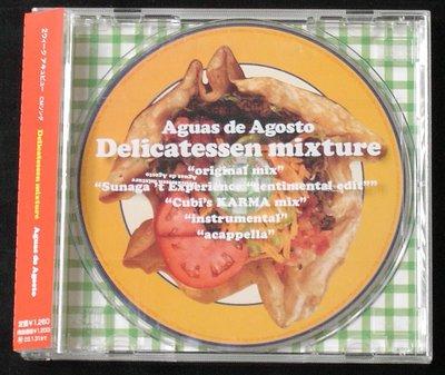 Delicatessen Mixture (中塚武) / Aguas De Agosto