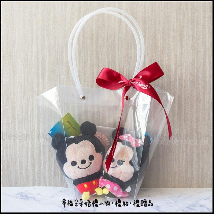 情侶娃娃-米奇及米妮娃娃掛飾禮物包(附贈小卡)-適用生日 情人節 畢業 聖誕禮物 送女友 閨蜜禮
