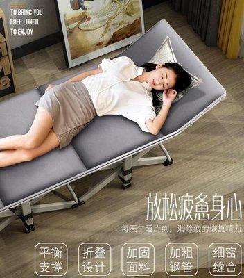 【蘑菇小隊】折疊床單人家用午休床簡易躺椅辦公室便攜午睡床行軍床陪護床-MG78969