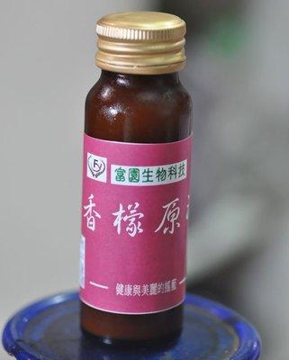 宋家奇楠沉香twshenmonjuice.1號.香檬汁.直接壓榨萃取而成.歐吉納哇誇讚的原味果汁.本品不宣稱醫療療效