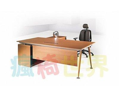 《瘋椅世界》OA辦公家具全系列 訂製造型主管桌 (工作站/工作桌/辦公桌/辦公室規劃)10