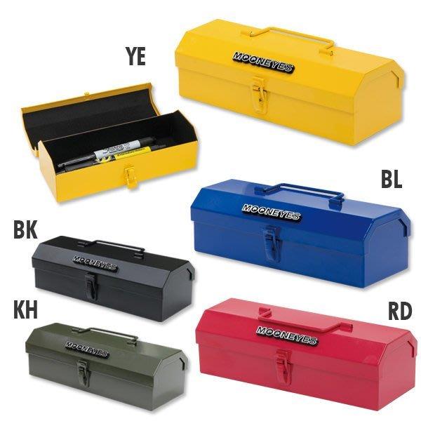 (I LOVE樂多)MOONEYES迷你硬派工具箱小物盒 鉛筆/小物/眼鏡/雜物