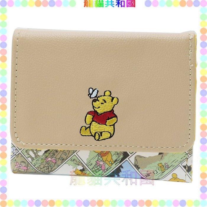 ※龍貓共和國※日本迪士尼DISNEY《Winnie the pooh小熊維尼  刺繡三折短夾 皮夾 零錢包》生日禮物