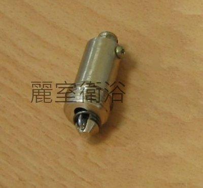 【麗室衛浴】MD19落水頭專用軸心 按壓式排水器用 M-038-2 高雄市